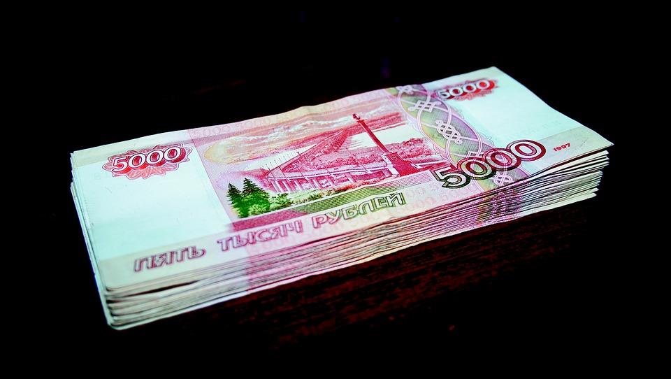 balíček rublů